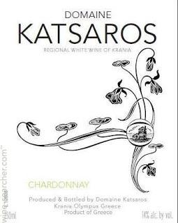 Greece Is The Word: Domaine Katsaros Wines