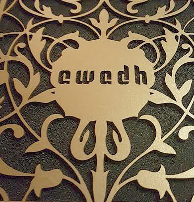 Awadh: The Art Of Dum Pukht On The Upper West Side